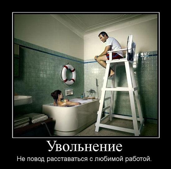 работа в москве для студентов вечером