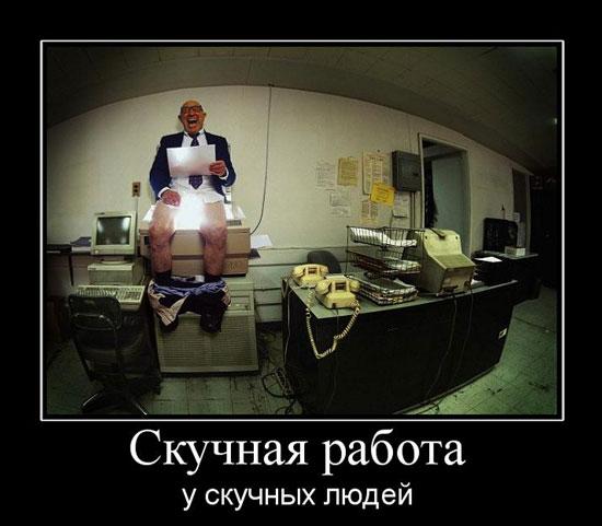 работа в москве с проживанием вахта 20 10