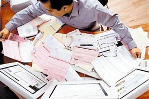 Работа бухгалтерии заключается бухгалтерия аутсорсинг москва