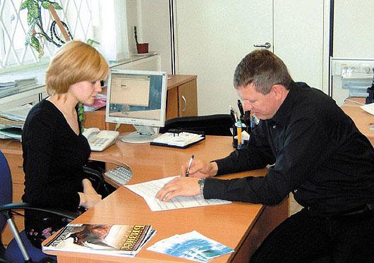 Должностная инструкция Менеджера по Кредитованию