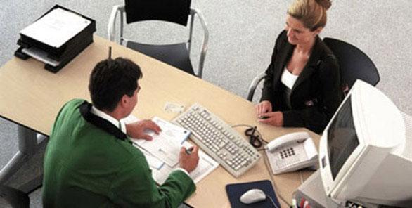 должностная инструкция кредитного инспектора - фото 3