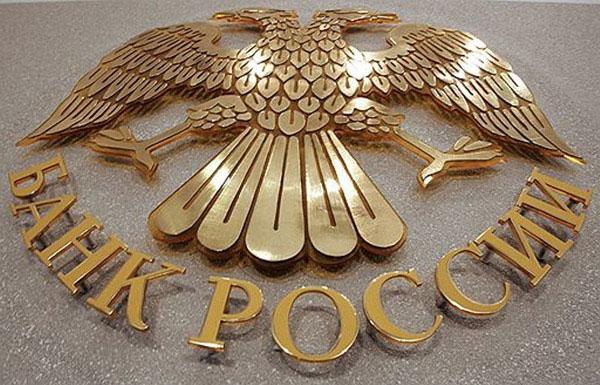 московский кредитный банк таганрог