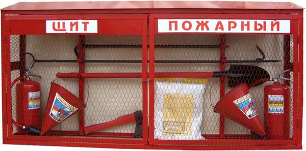 образец резюме на работу инженера по пожарной безопасности - фото 9