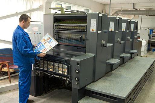 профессия печатник