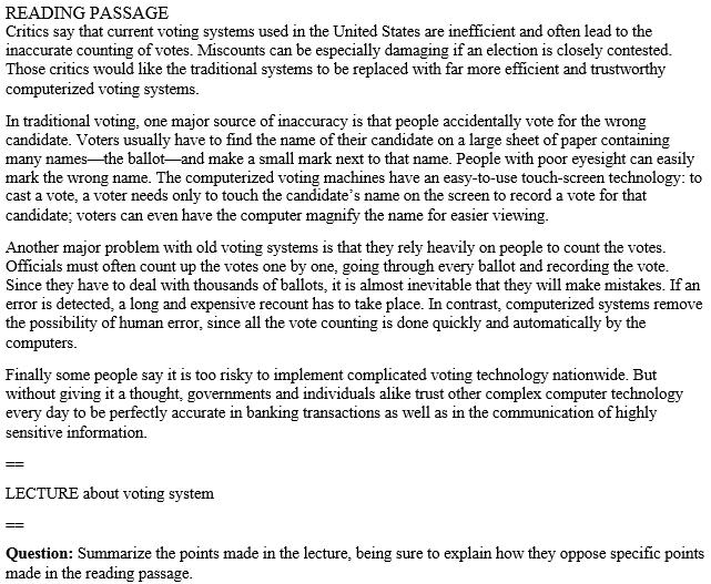 Пример из секции Writing