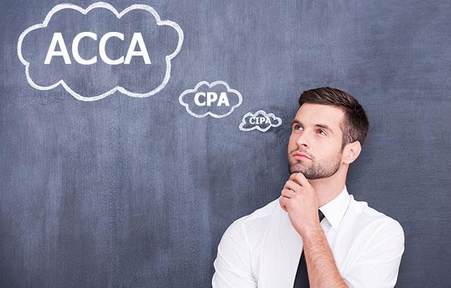 Какую международную сертификацию выбрать: АССА, СРА, CIPA
