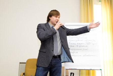 Должностная инструкция бизнес-тренера